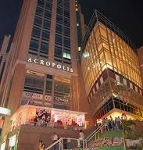 Acropolis, Santo Domingo shopping malls